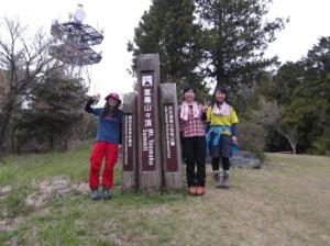 慰ヶ峰~富幕山2015、4、19 008
